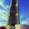 Estructura para la Torre Dataflux